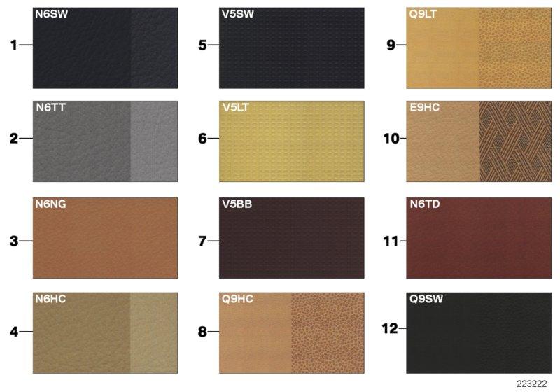AV13 Sample Chart, Upholstery Colors, Leather-01_0971