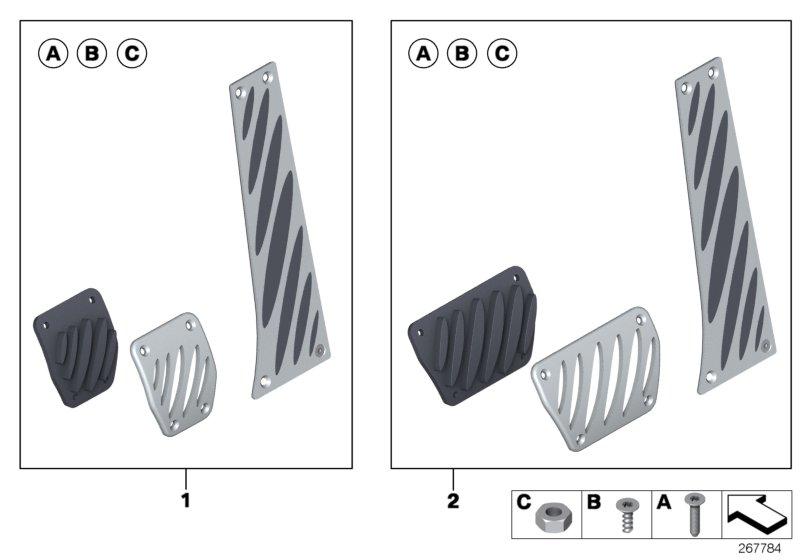 AM33 BMW Performance Alu Pedal Plates-03_0125