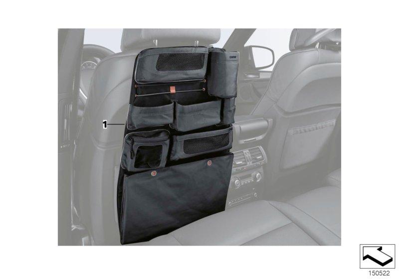 AM33 Seat-back Storage Pocket-03_2655