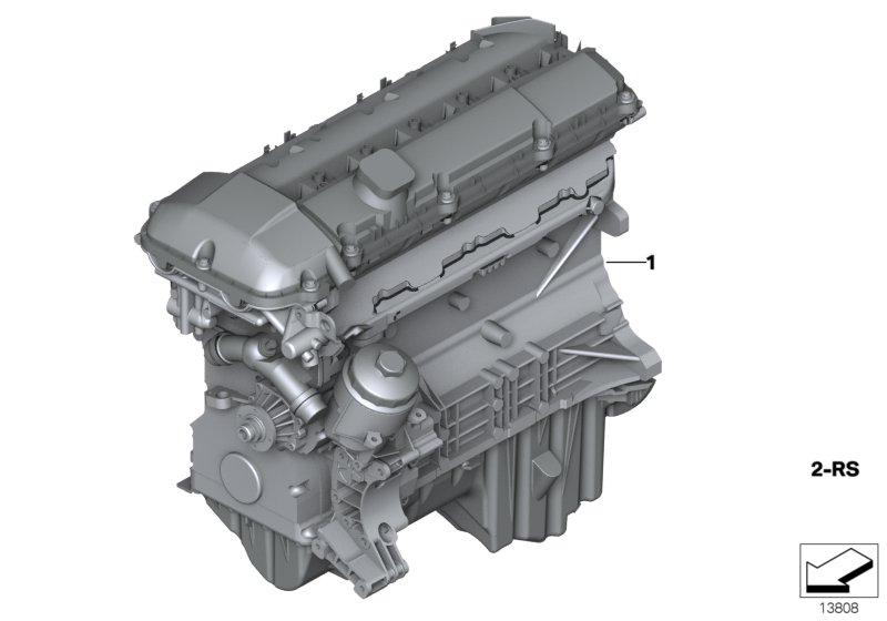 AM33 Short Engine-11_2226